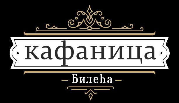 kafanica-logo.png