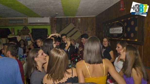 KAFANICA - Slavljeničko veče (32)