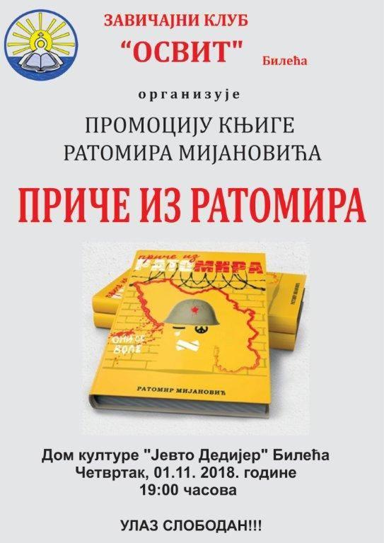 Priče iz Ratomira.jpg
