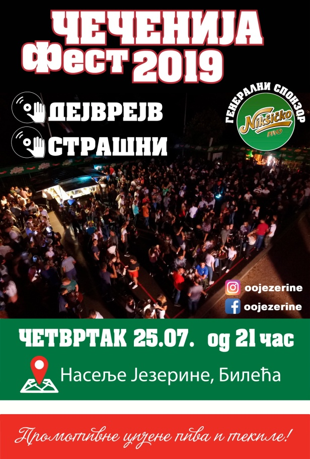 ČEČENIJA FEST 2019 плакат 00-03