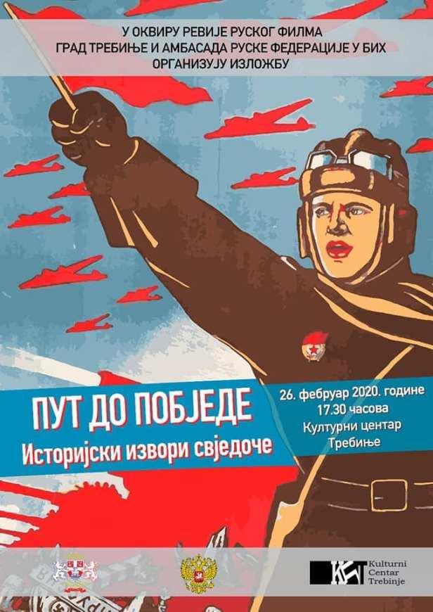revija ruskog filma i izložba